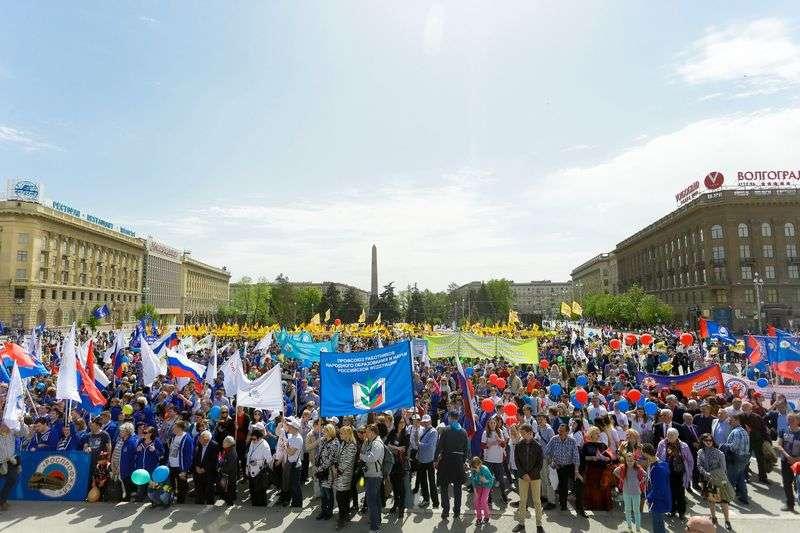 Первомайская демонстрация собрала около 20 тысяч волгоградцев