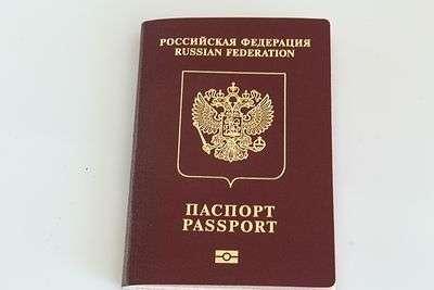 В Волгограде местной жительнице выдали загранпаспорт с чужими отпечатками пальцев