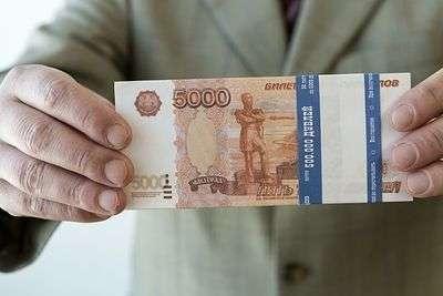 Житель Сочи выиграл в лотерею почти 365 миллионов рублей