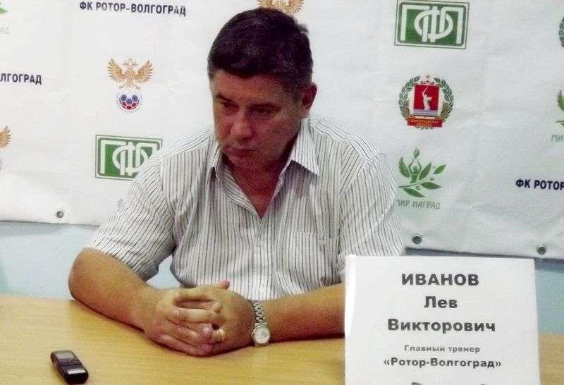 Лев Иванов покинул «Ротор-Волгоград»