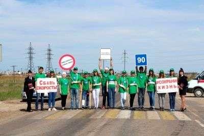 Волгоградские студенты на трассе «Москва-Астрахань» инсценировали последствия ДТП