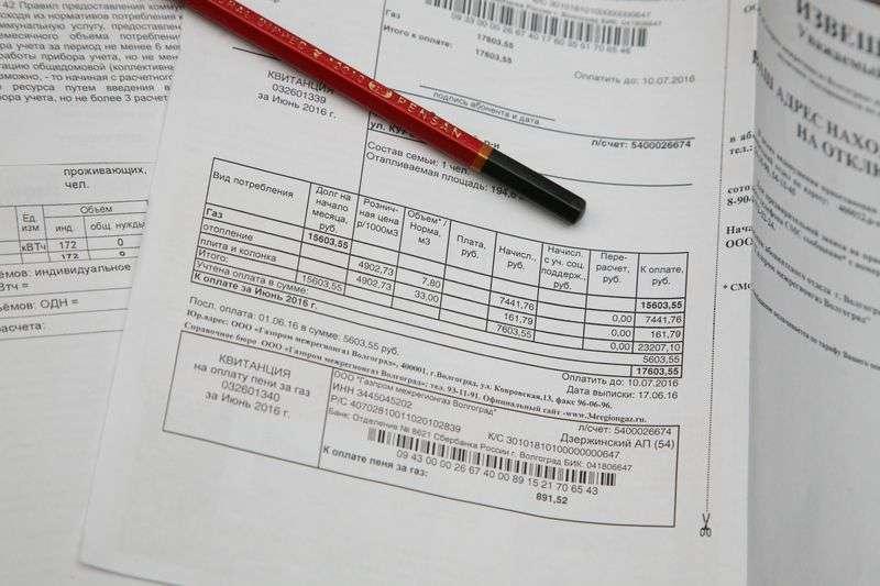 В Волгограде с 1 июля произойдет повышение тарифов на коммунальные услуги