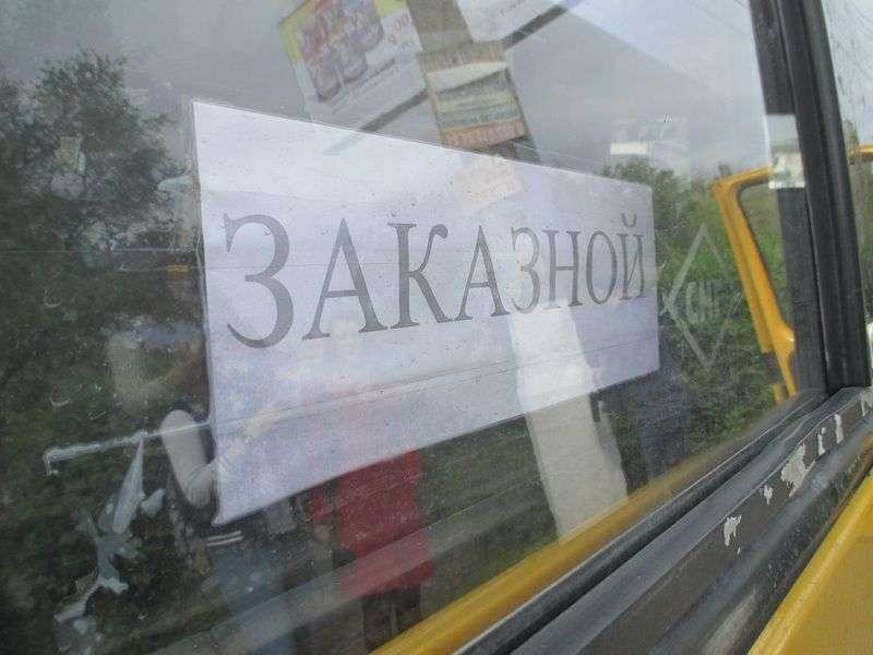 """В Волгограде ГИБДД начала бороться с """"заказными"""" маршрутками"""