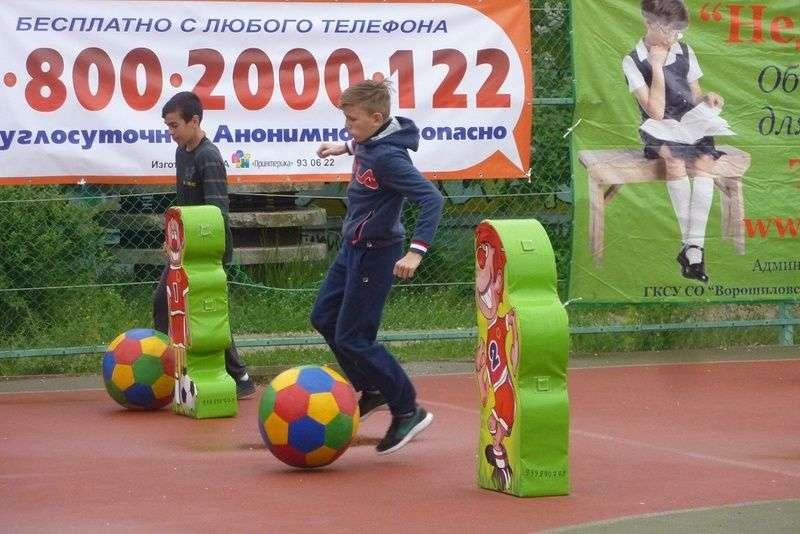 Волгоградским школьникам рассказали о детском телефоне доверия