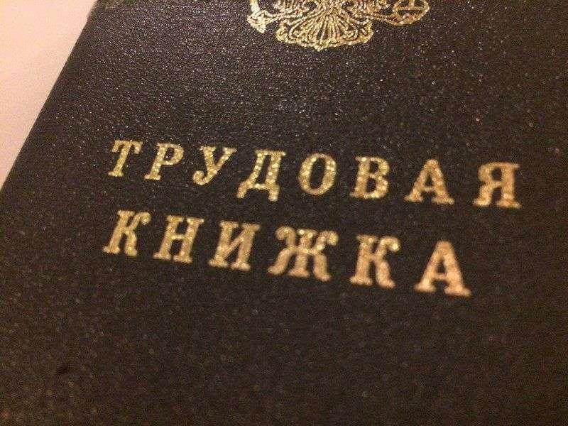 В Волгоградской области сократили больше 1,6 тысячи человек