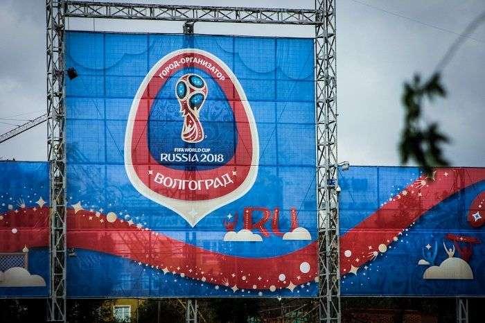 "На главной площади Волгограда пройдут ""Дни футбола"""