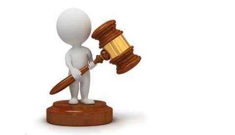 В Волгограде организатор торгов незаконно отклонял заявки участников