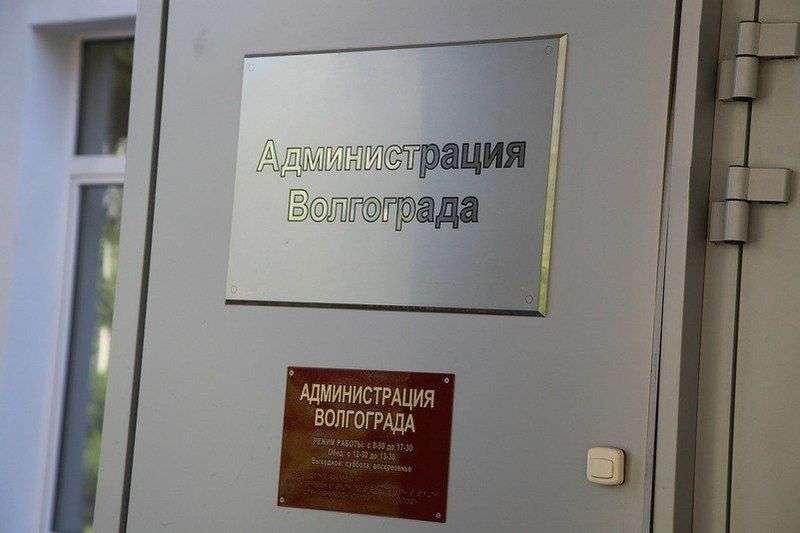 Администрация Волгограда купит детский электропаровоз