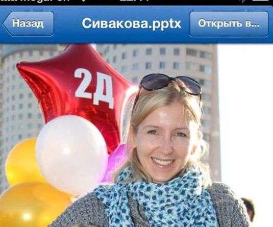 Романа Гребенникова допросили по поводу покушения на губернатора