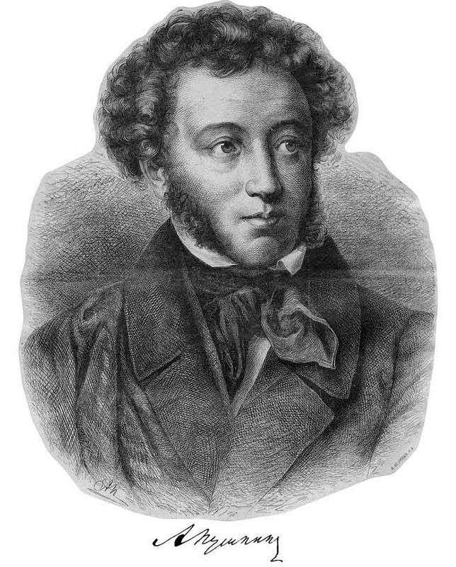 Робот Пушкин прочитает москвичам классические произведения