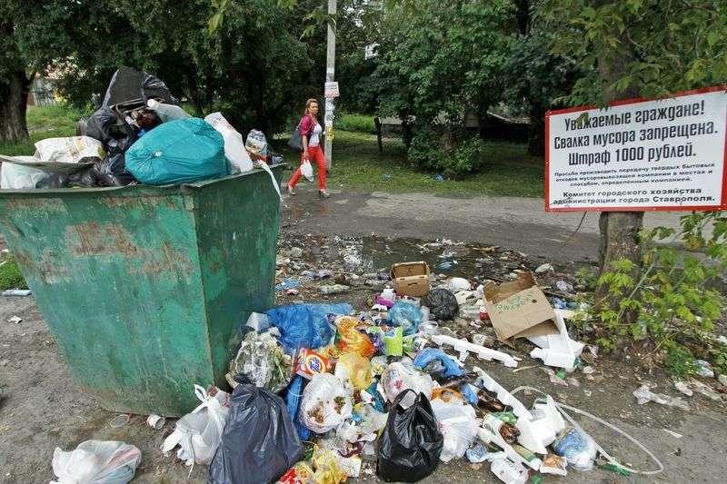 В Советском районе расчистят свалки почти за 2 миллиона