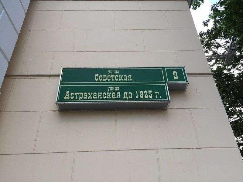 На улице Советской обновят асфальт