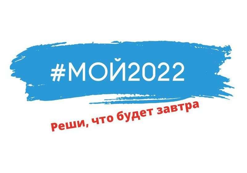 Флэшмоб «Вконтакте» от Общественной палаты спросил молодежь о целях