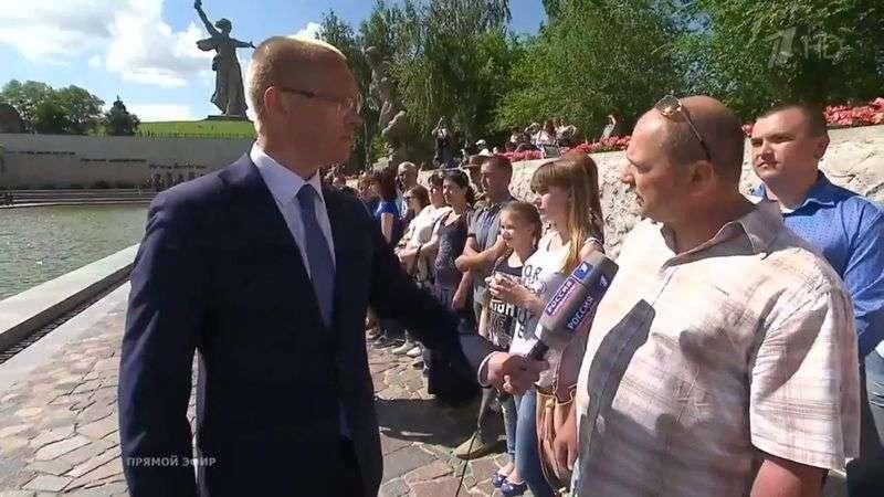 «Прямая линия с Путиным» прошла без вопросов о Волгограде