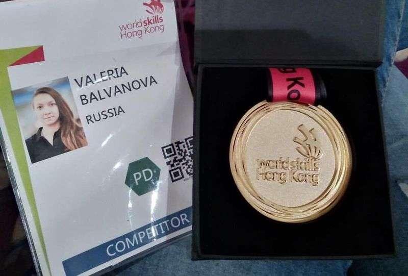 Волгоградка стала лучшей на Национальном чемпионате WorldSkills в Гонконге