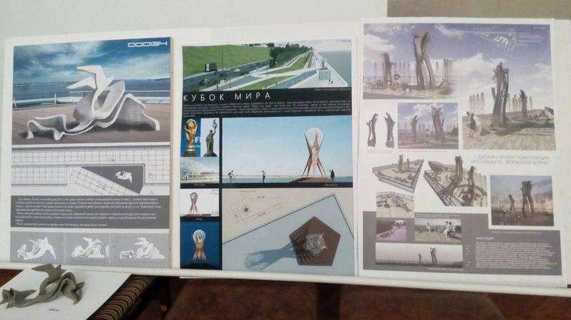 В Волгограде выбрали арт-объекты для набережной