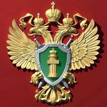 В Волгоградской транспортной прокуратуре новый глава