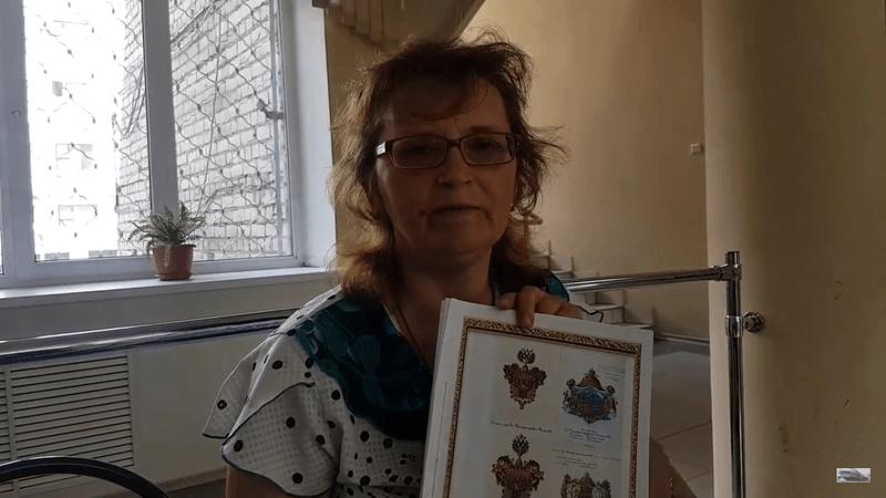 В Волгограде наследница Николая II попыталась завладеть районной администрацией