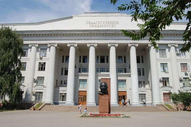 Новым ректором ВГСПУ стал бывший председатель комитета по образованию