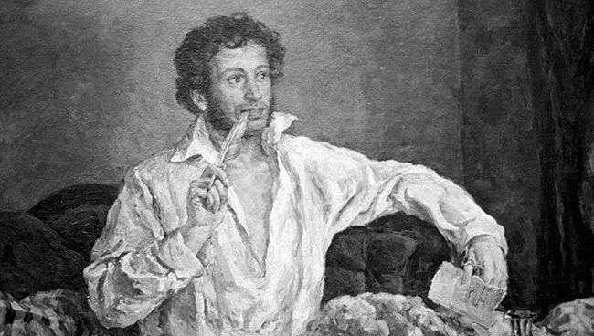 В Волгограде пройдет «Пушкинский день»