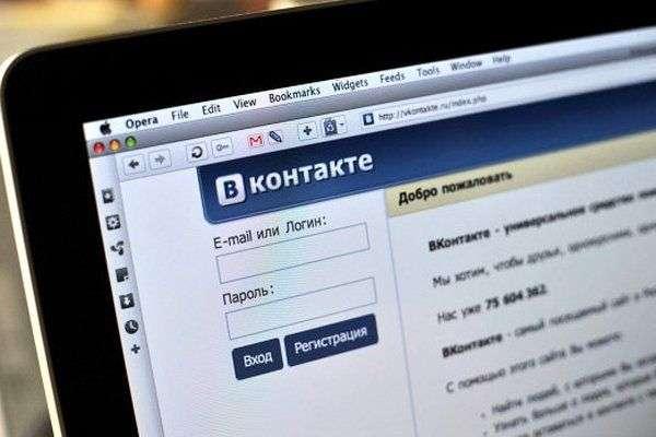 """Администраторам тысяч групп """"ВКонтакте"""" грозит уголовная ответственность"""