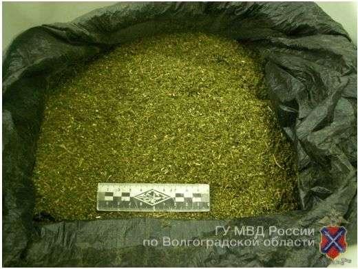 У пьяного волгоградца изъяли пять килограммов марихуаны