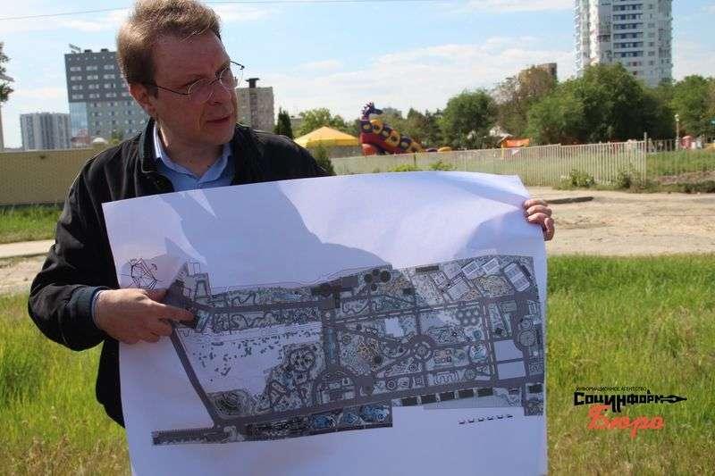 Инвесторы рассказали, что сделают с парком ЦПКиО