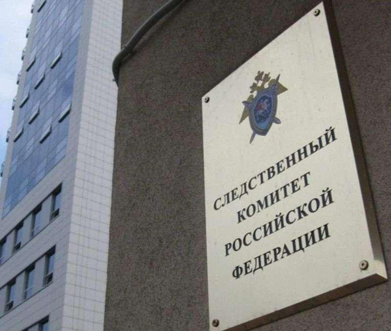 На вице-губернатора возбудили уголовное дело за взятку в 3 млн рублей