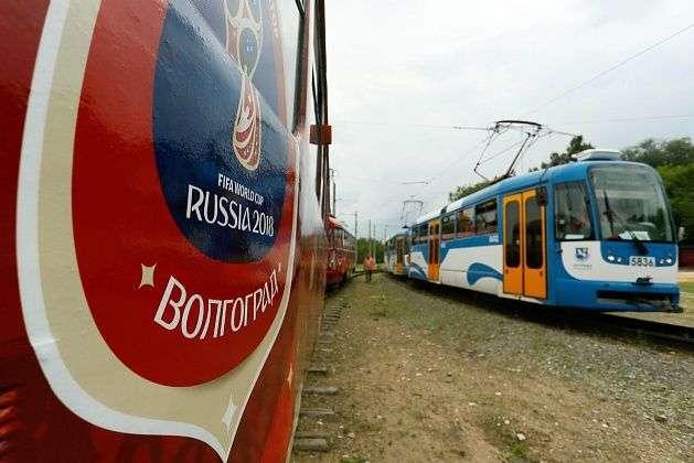 В Волгограде появились трамваи с символикой ЧМ-2018
