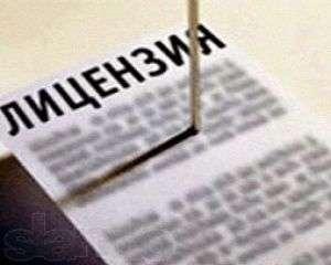 В Волгограде три управкомпании получили лицензии
