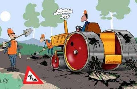 Волгоградское УФАС нашло нарушения в документах аукциона на ремонт дороги