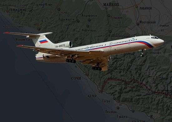 Минобороны выяснило  причины крушения ТУ-154  в Черном море