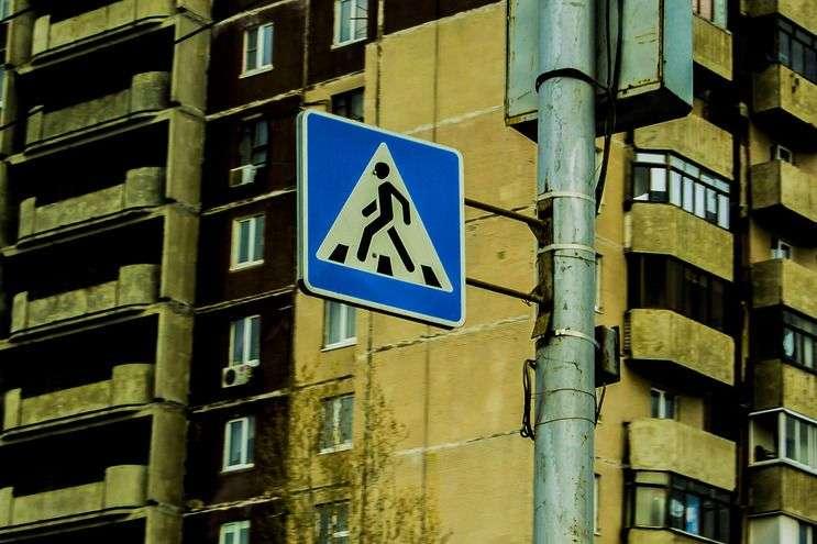 Для Волгограда закупят знаков «Пешеходный переход» на 34 миллиона рублей