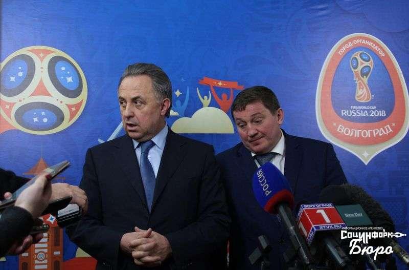 Виталий Мутко с рабочим визитом прибудет в Волгоград