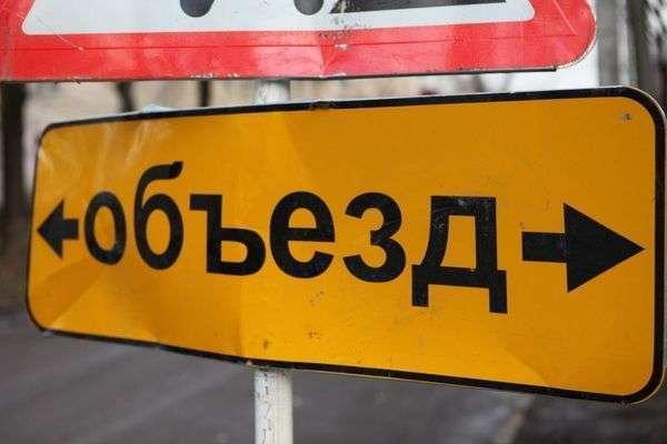 В Волгограде автомобилистам запретили проезд по улице Коммунистической до 30 июля