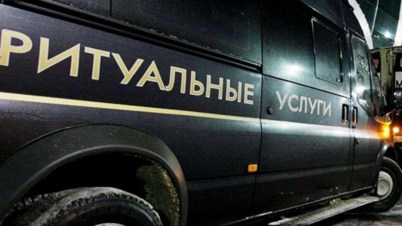 В Волгограде пытаются разрушить монополию похоронного дома «Память»
