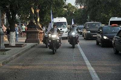 В Волгограде пройдет мотопробег против гомосексуализма