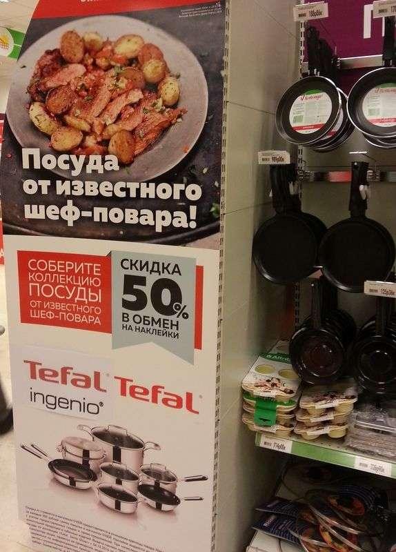 Волгоградский «О'кей» наказали за недостоверную рекламу
