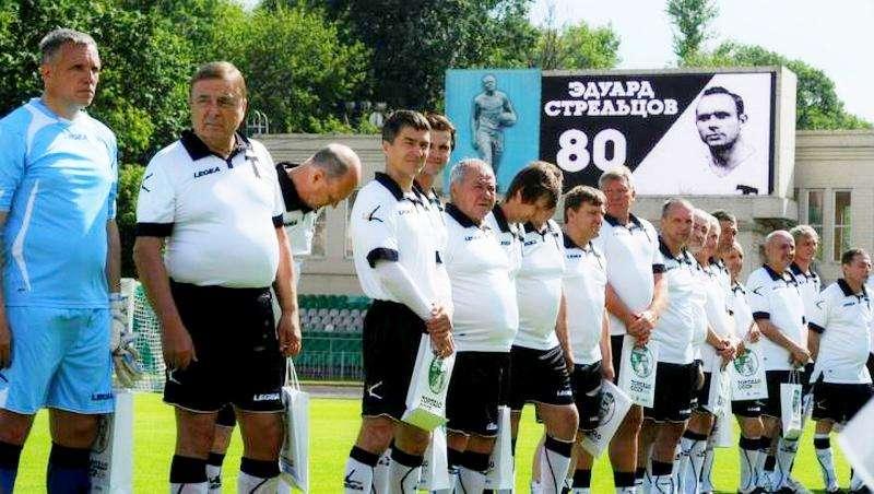 В Москве прошел матч памяти Эдуарда Стрельцова