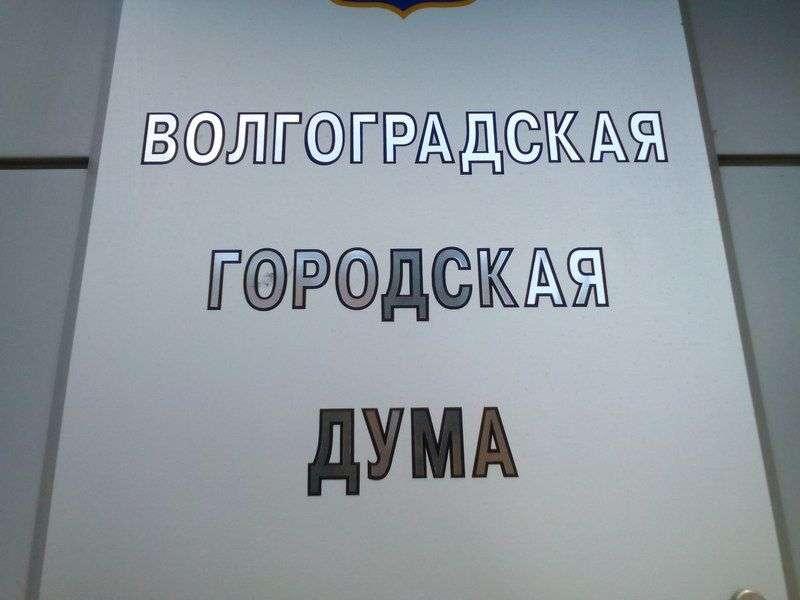 Волгоградским школьникам продлили компенсацию проезда