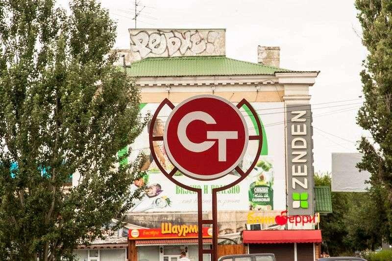 Скоростные трамваи перестанут ходить на севере Волгограда 20 октября