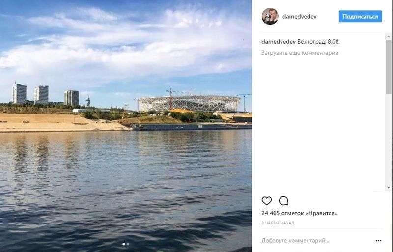 Дмитрий Медведев выложил в соцсети фото из Волгограда