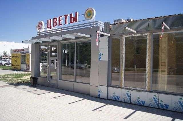 На месте Новороссийского рынка появится торговая галерея
