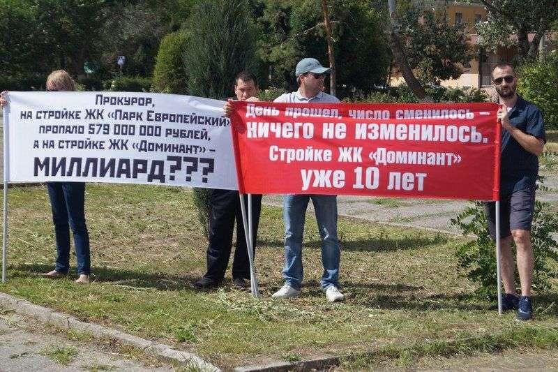 В Волгограде дольщики ЖК «Парк Европейский» снова будут митинговать