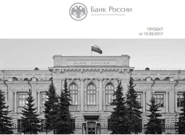 В Волгограде из-за ЧМ-2018 могут вырасти цены