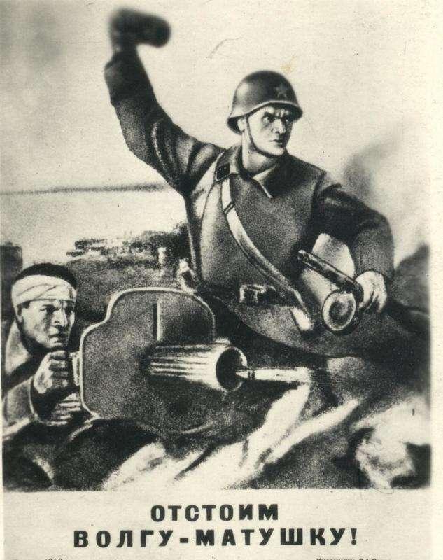 Волгоградцам покажут рассекреченные документы о Сталинградской битве