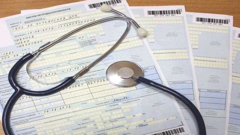 Родителям детей до 8 лет полный больничный начнут оплачивать с 1 сентября 2021 года