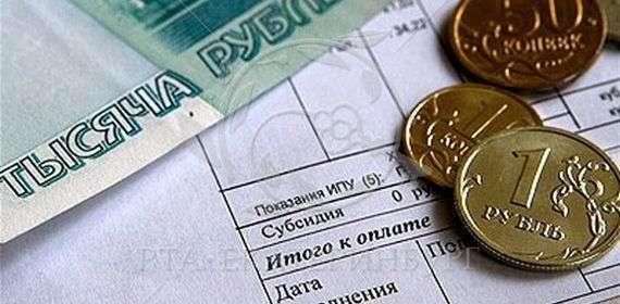 Волгоградский губернатор отписал на капремонт жилья  почти 3 млрд рублей