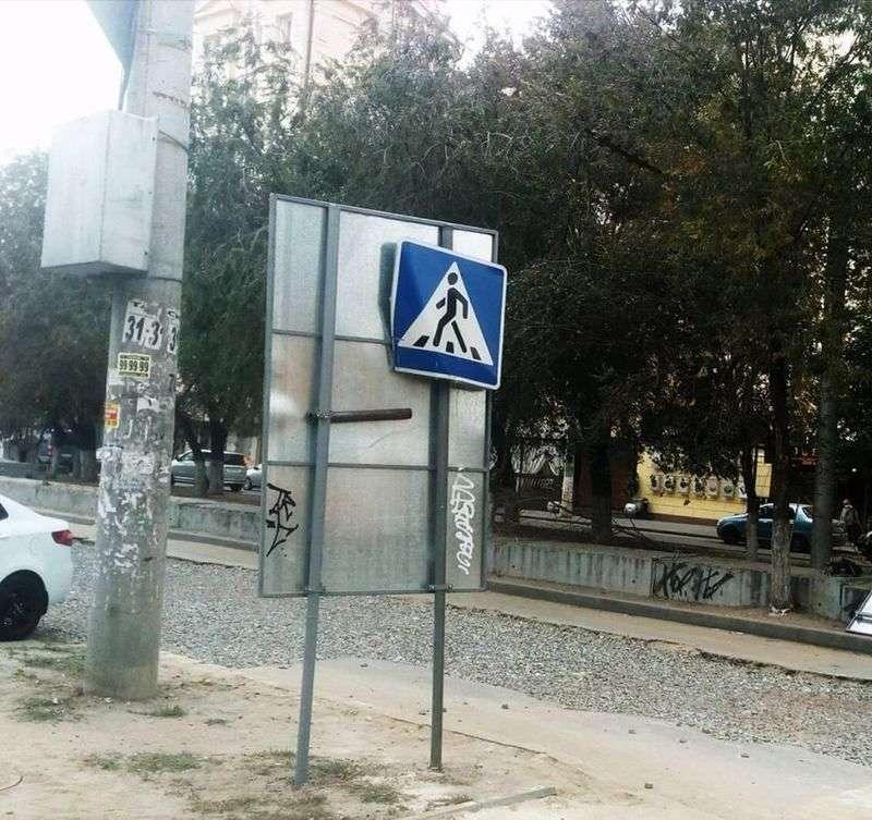 Горожане жалуются на погнутые знаки