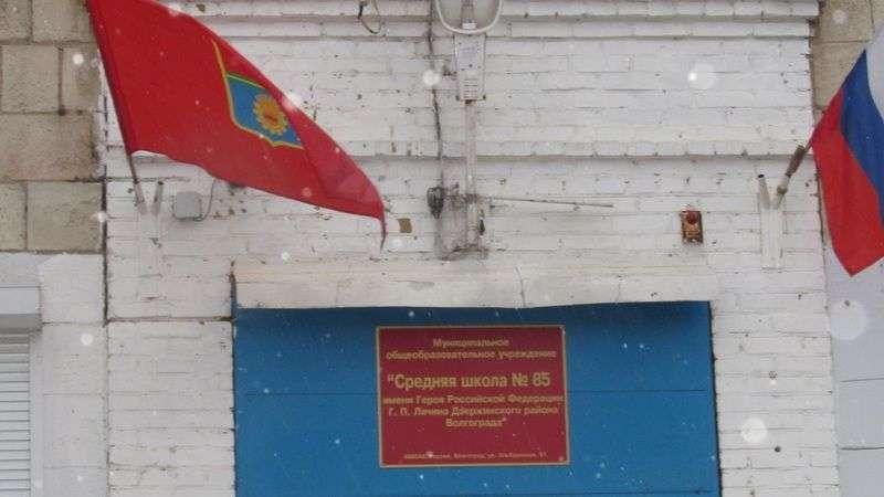 В Волгограде прокуратура проверит школу №85 из-за гибели восьмиклассника